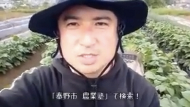 伊藤 総司