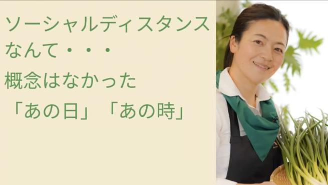 森塚佳世子